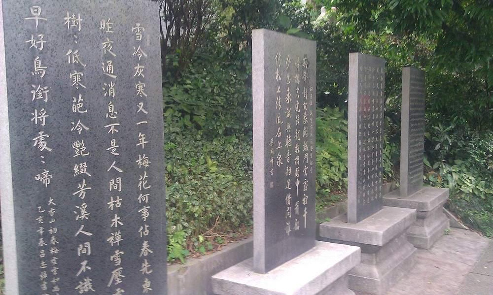гранитные таблички с иероглифами