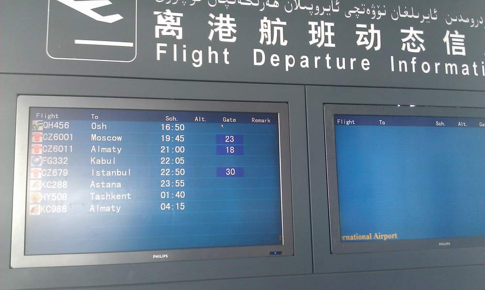 аэропорт дивопу