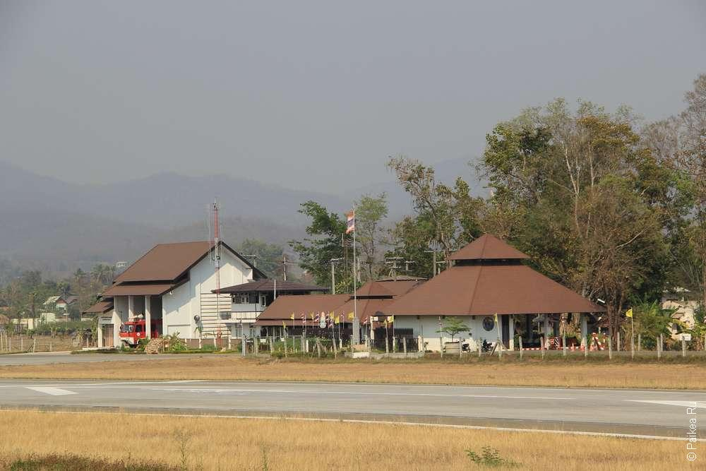 аэровокзал в городе Пай в Таиланде