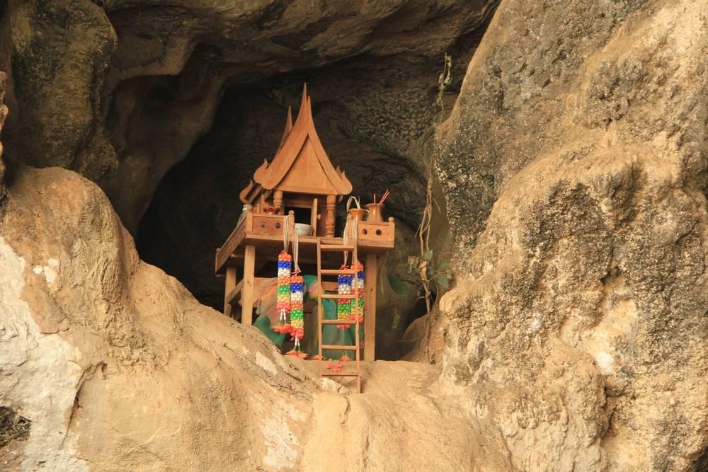 Таиланд - Панг Ма Фа, Соппонг (Thailand - Pang Ma Fa, Sop Pong)