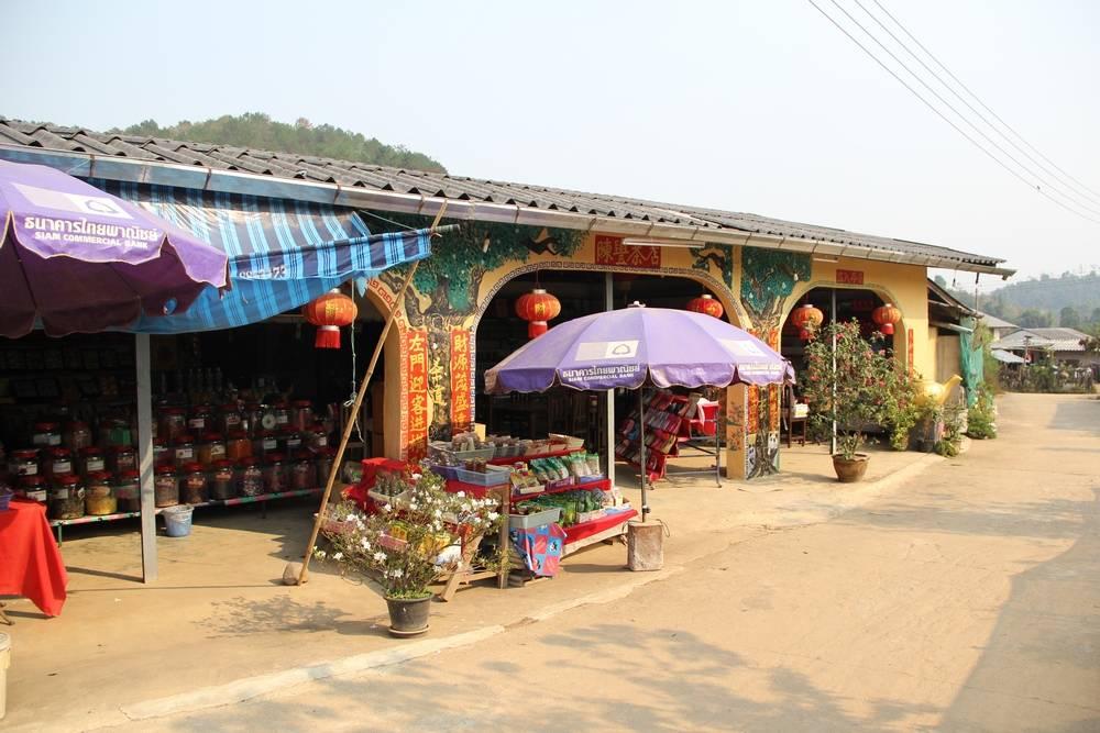 Таиланд - Бан Рак Тай, или Мэ Ау (Thailand - Ban Rak Thai, Mae Aw)