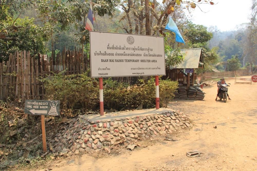 Таиланд - Мэхонгсон - Бан Маи Наи Сои (Thailand - Mae Hong Son - Baan Mai Nai Soi)