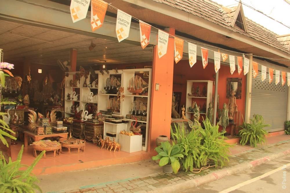Таиланд - Чианг Май - Бан Тавай (Thailand - Chiang Mai - Baan Tawai Creative Village)