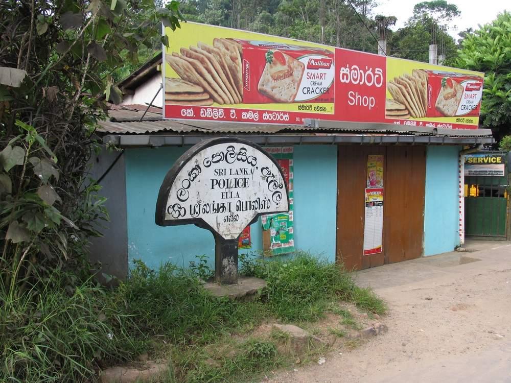 Элла Шри Ланка магазин