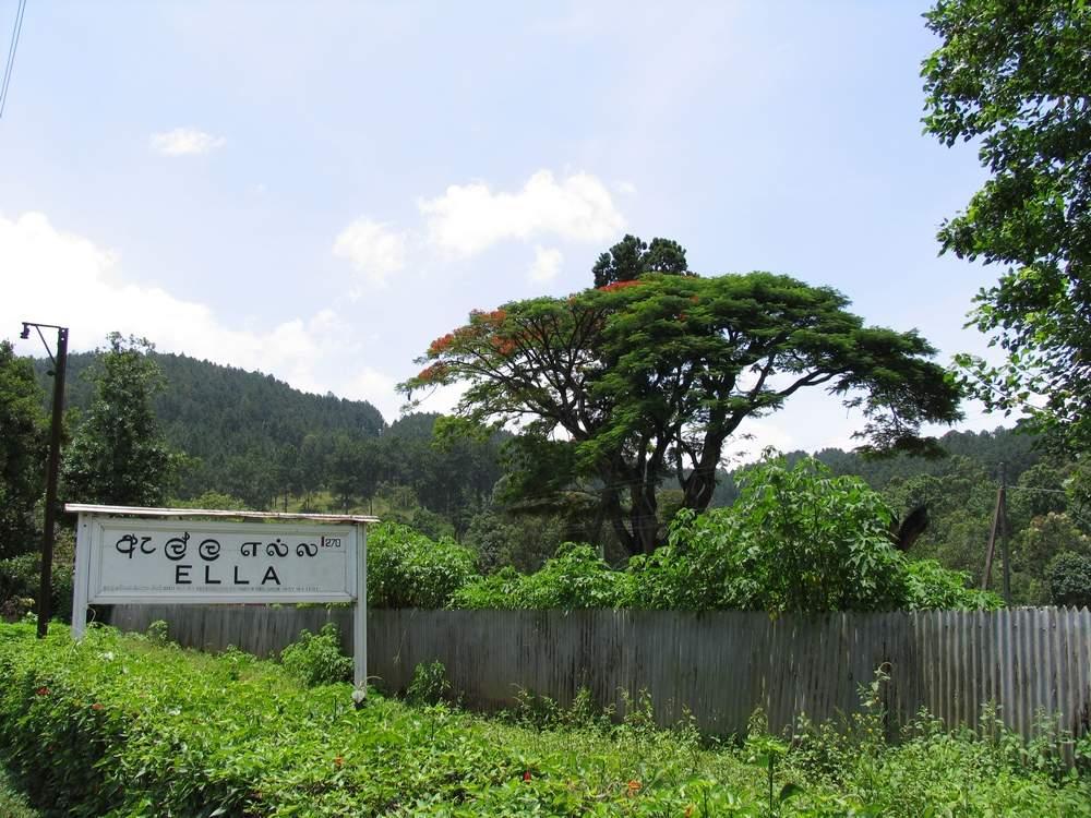 Элла Шри Ланка станция