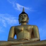 Лаос - Паксе
