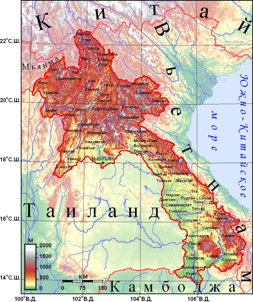 Laos-physic