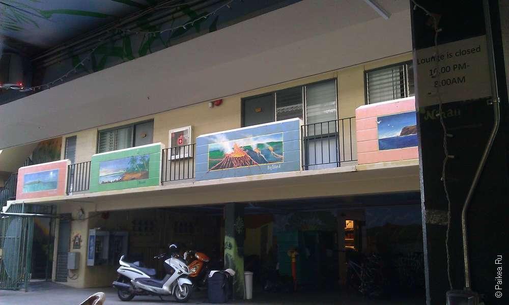 Waikiki beach hostel, Honolulu