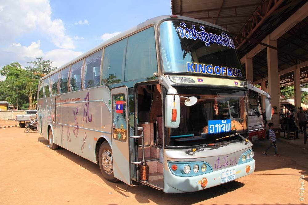 Дороги Лаоса (Laos roads)