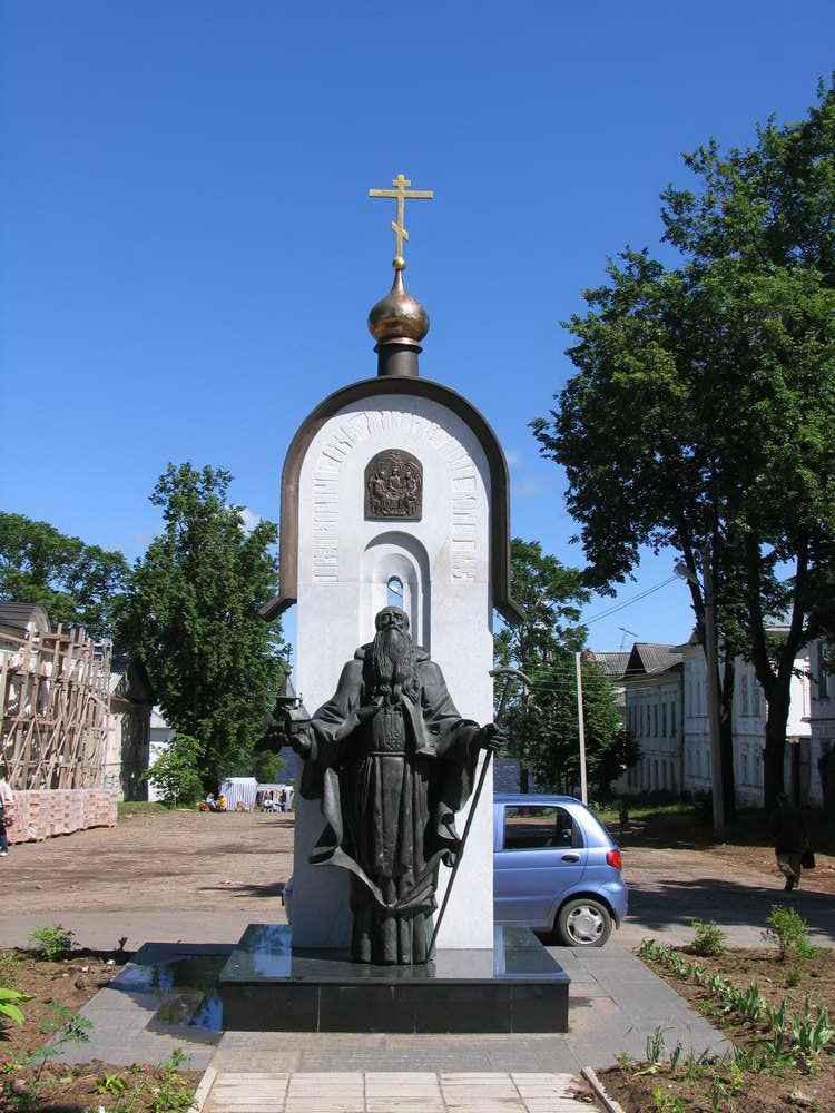 Покровитель города Калязин