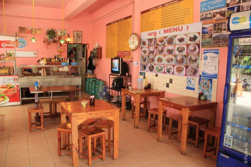Наша любимая столовая Petchaburi