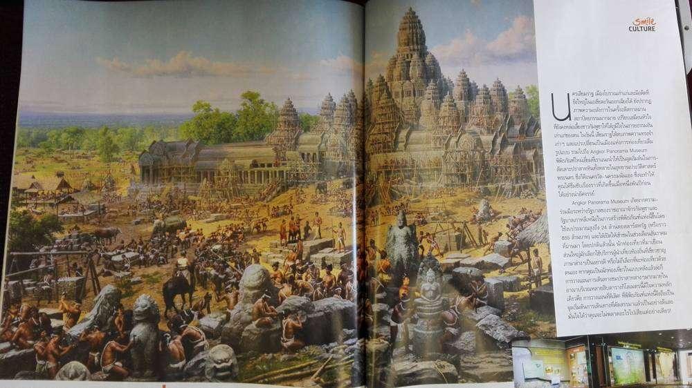Иллюстрация древний храм