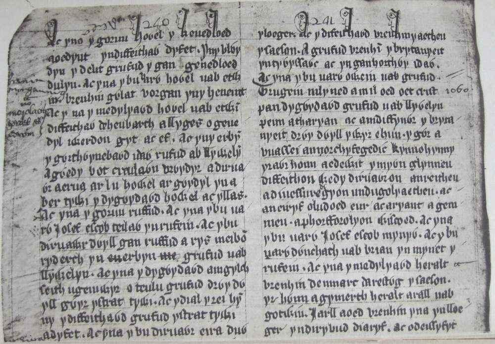 книга со стихами барда талиесина