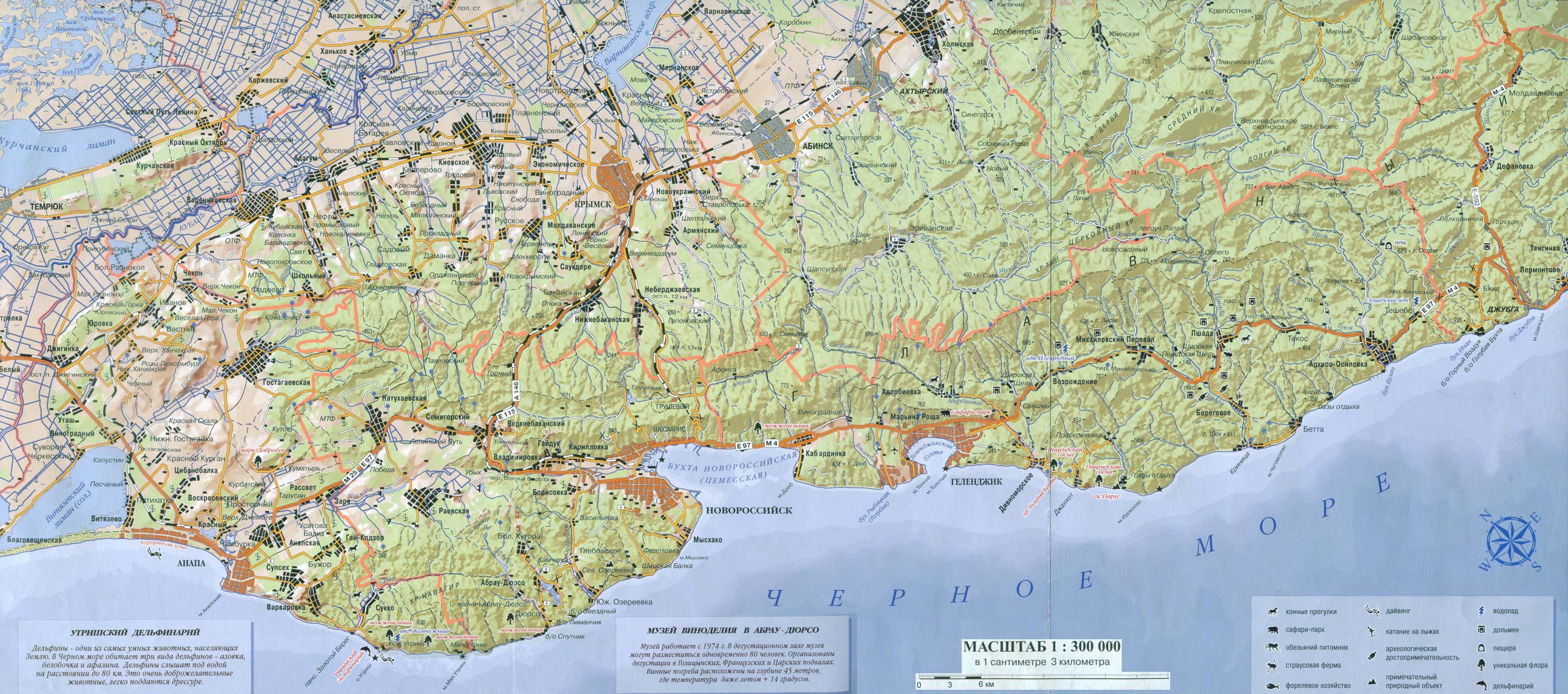 Карта дольменов Кавказа