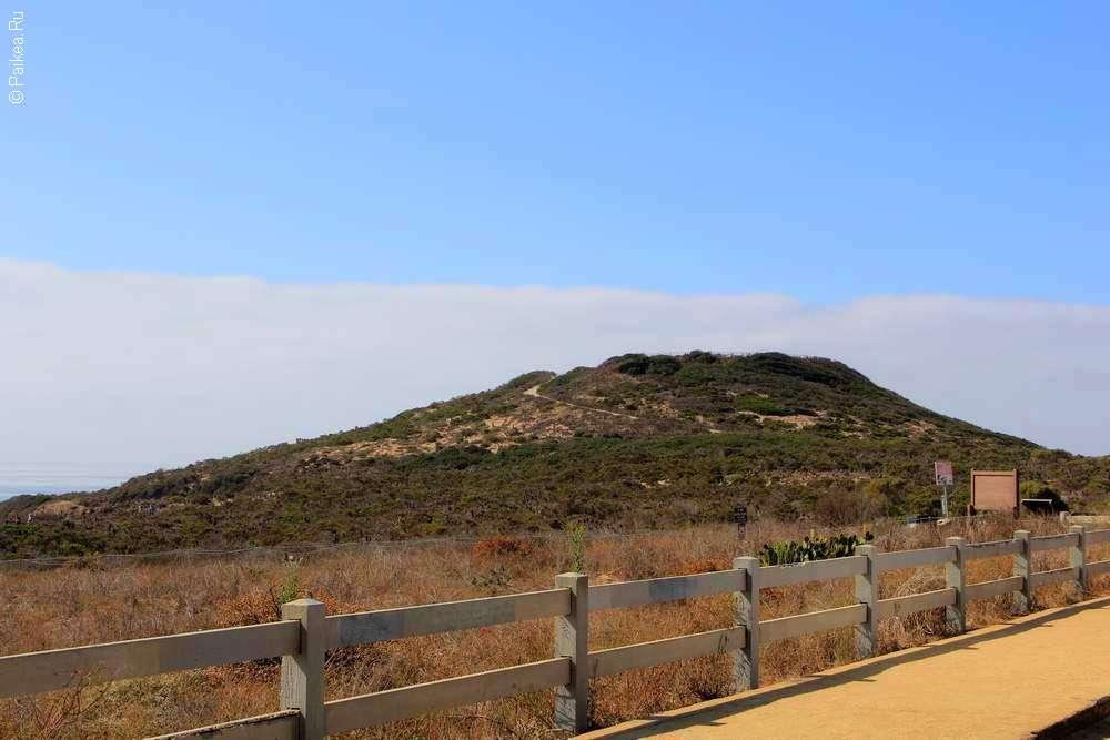 Холм Пойнт Дюм в Калифорнии