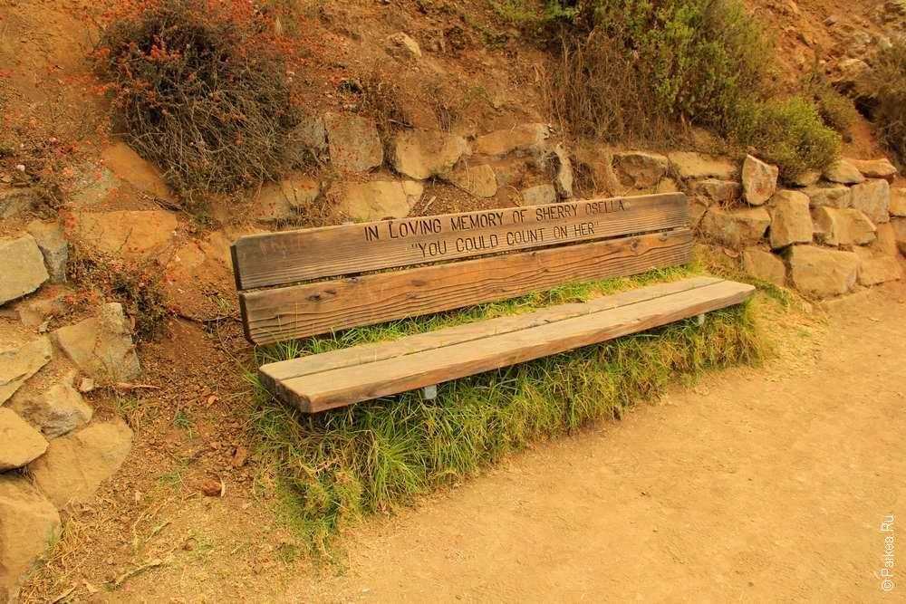 Скамейка у скалы