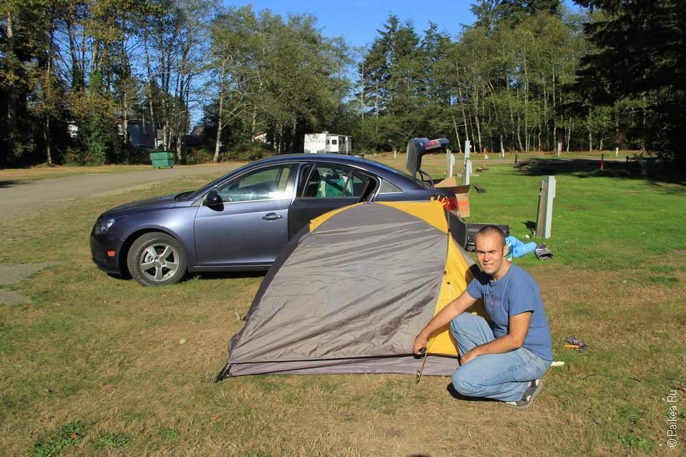Палатка в кемпинге на мысе Флаттери