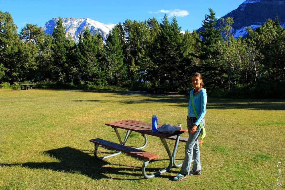 Пикник в парке Глейшер
