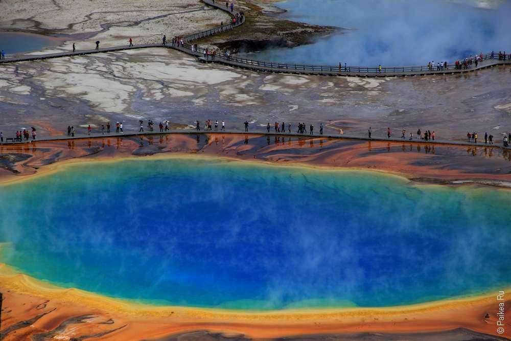 Голубой геотермальный источник