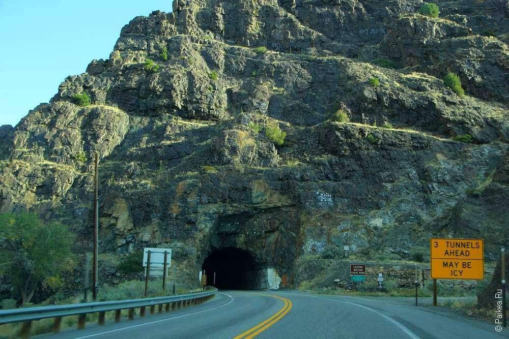 Туннель в скале