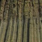 Вулканическая структура