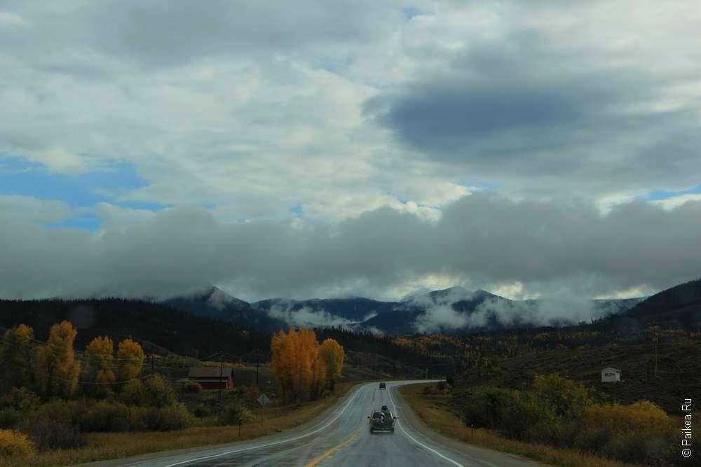 Облака после дождя