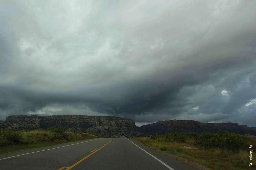 Дорога к плато Анкомпагре