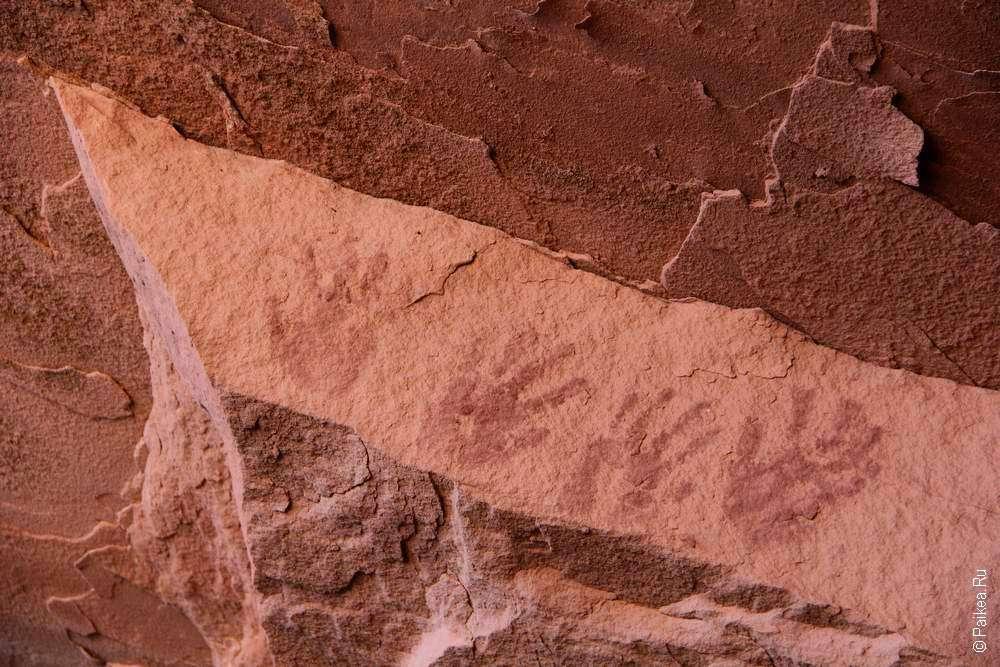 Петроглифы - отпечатки ладоней