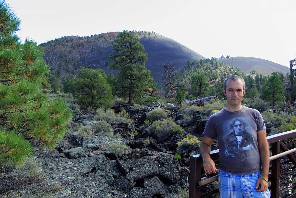 Сансет вулкан Аризоны