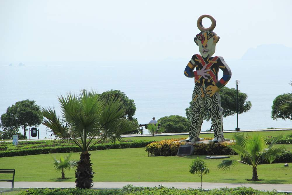 Лима, Перу (Lima, Peru)