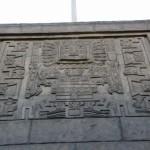 Национальный музей перуанской культуры в Лиме