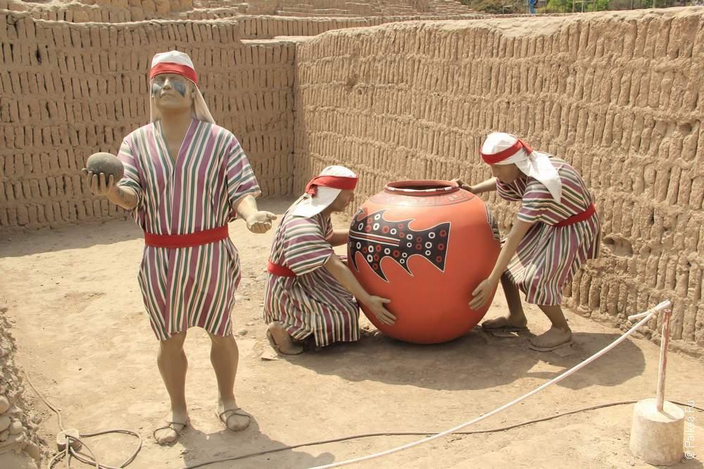 Люди Лимы