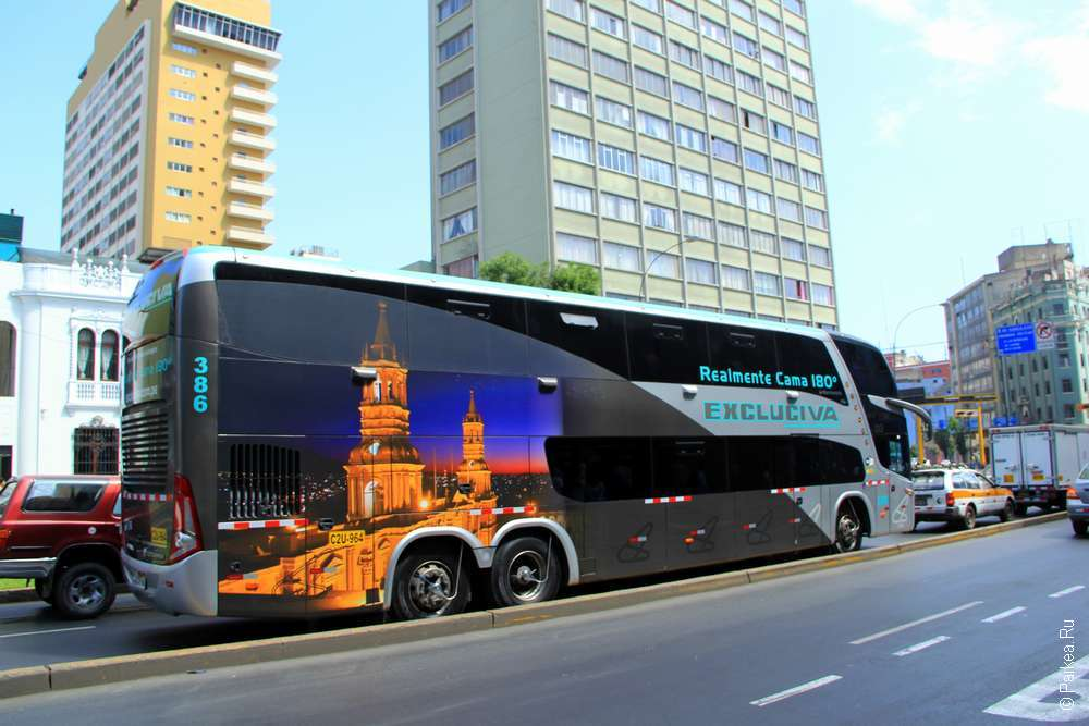 Лима автобус