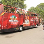 А это автобус для туристов