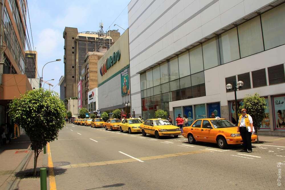Как добраться из аэропорта Лимы