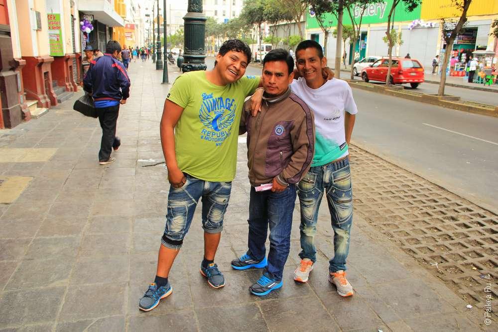 Безопасность в Лиме