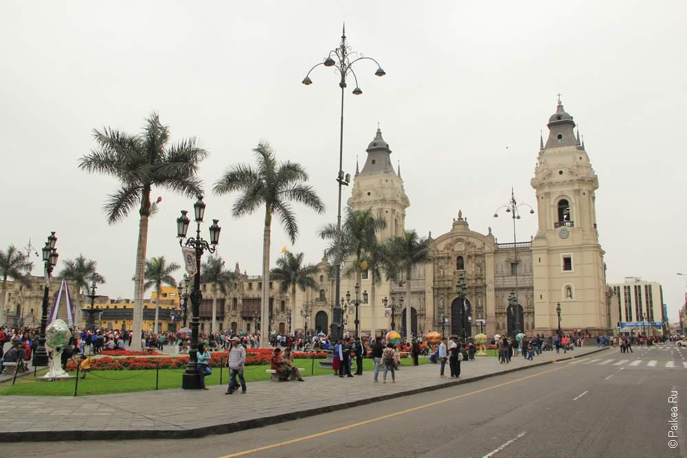 Плаза Майор, Лима, Перу (Plaza Mayor, Lima, Peru)