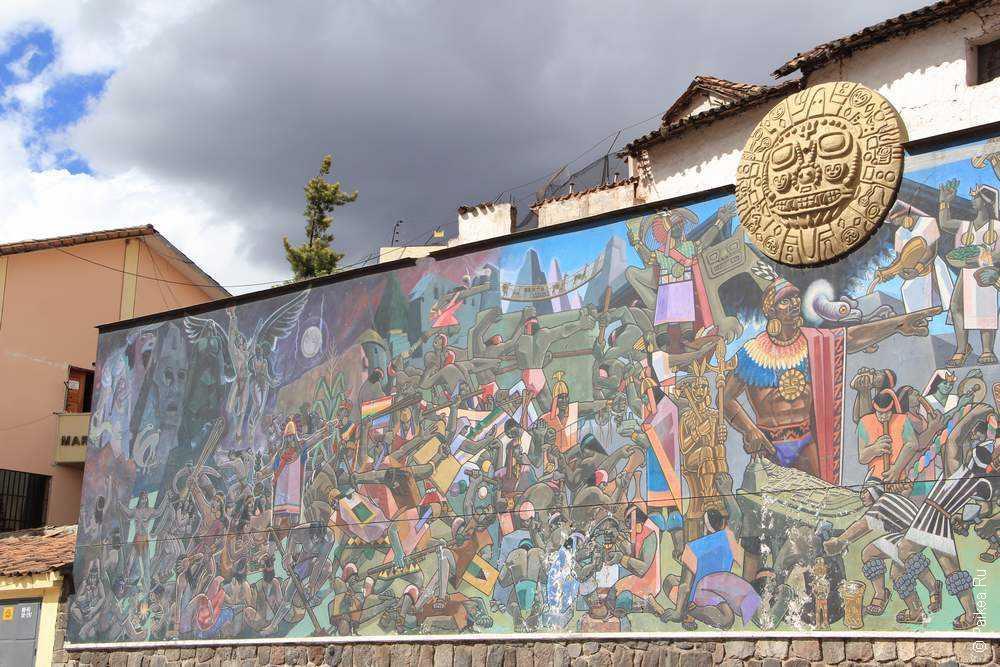 Куско, Перу (Cusco, Peru)
