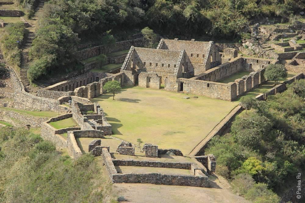 Чокекирао затерянный город инков