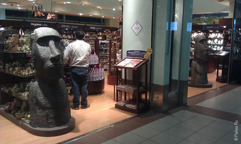 магазины в аэропорту чили