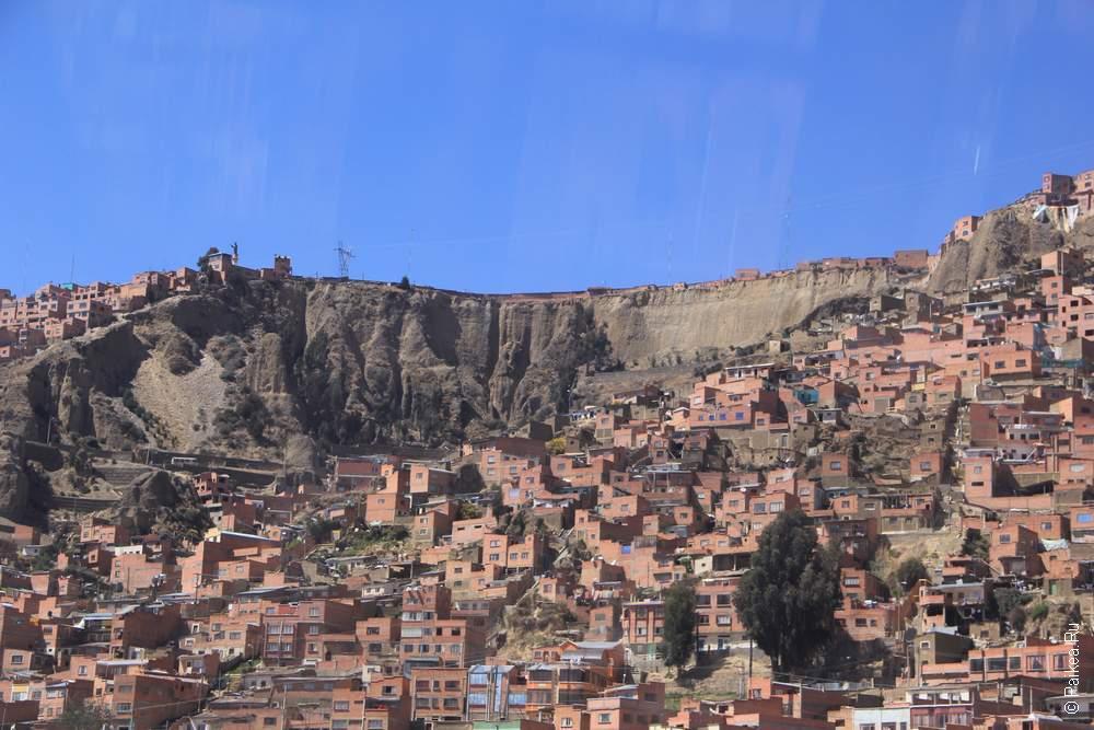 Ла-Пас, Боливия (La Paz, Bolivia)