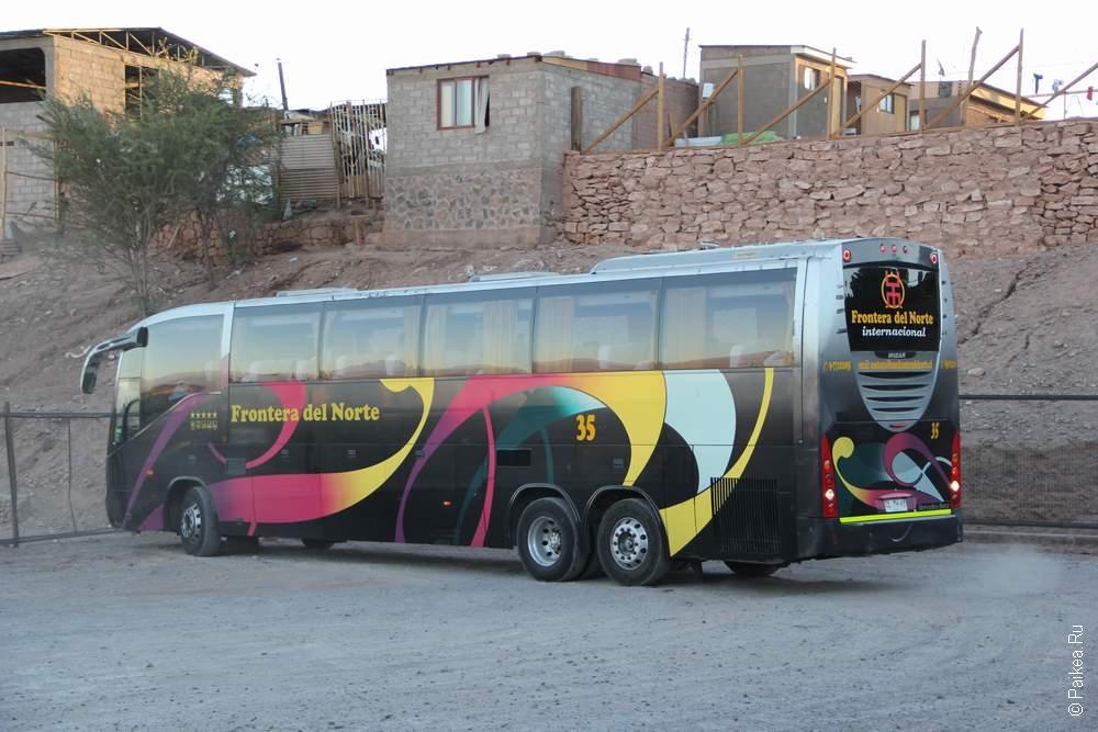Автобус до Каламы
