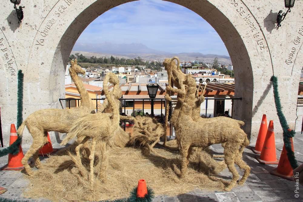 Арекипа, Перу (Arequipa, Peru)