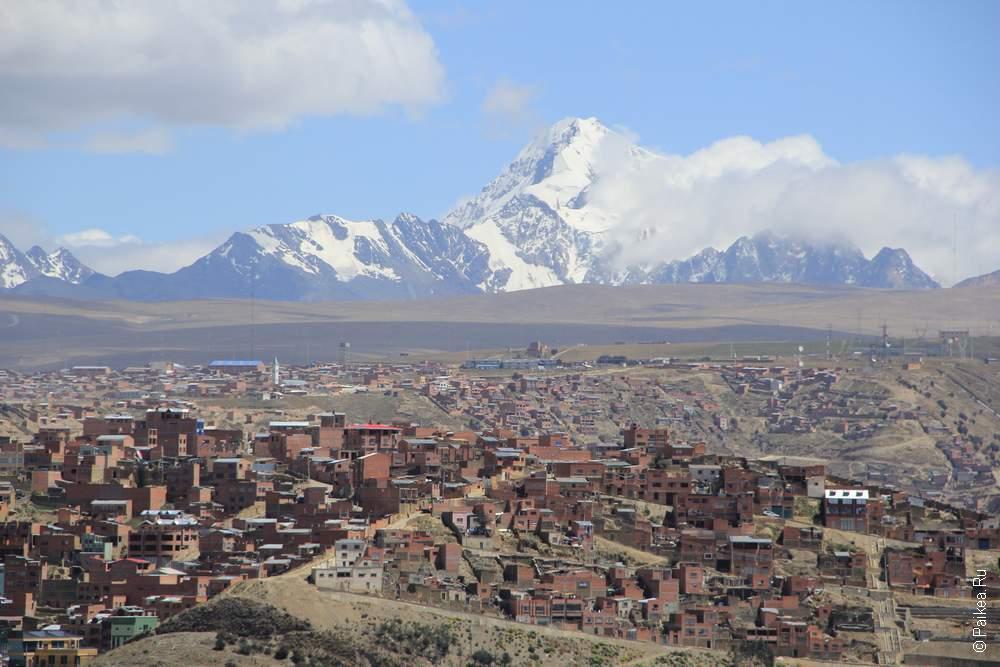 Вид на Ла-Пас и его неземные окрестности
