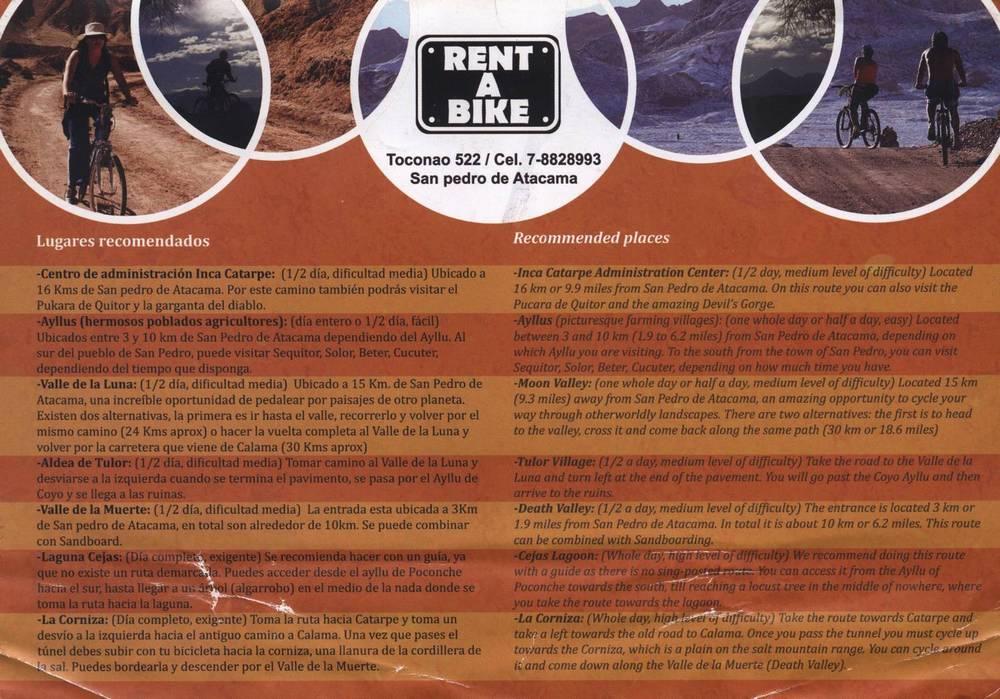 Куда поехать на велосипеде в Сан-Педро-де-Атакаме