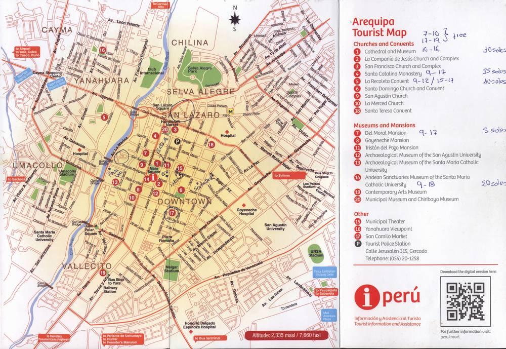 Карта Арекипы