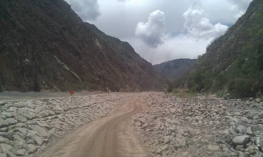 Дорога в Куско. Один из участков полностью размыт