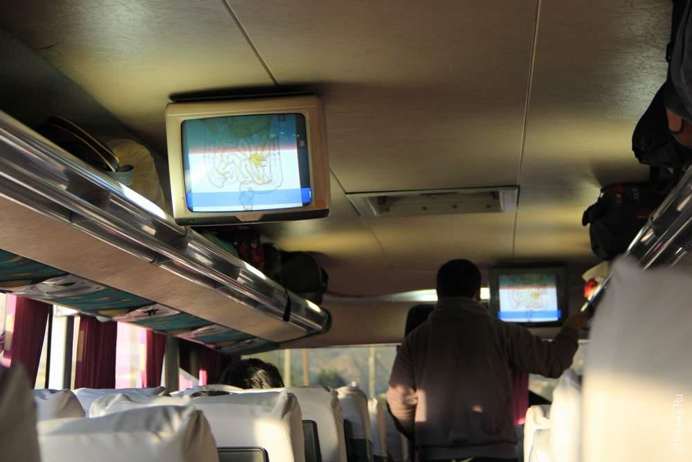 Внутри автобуса