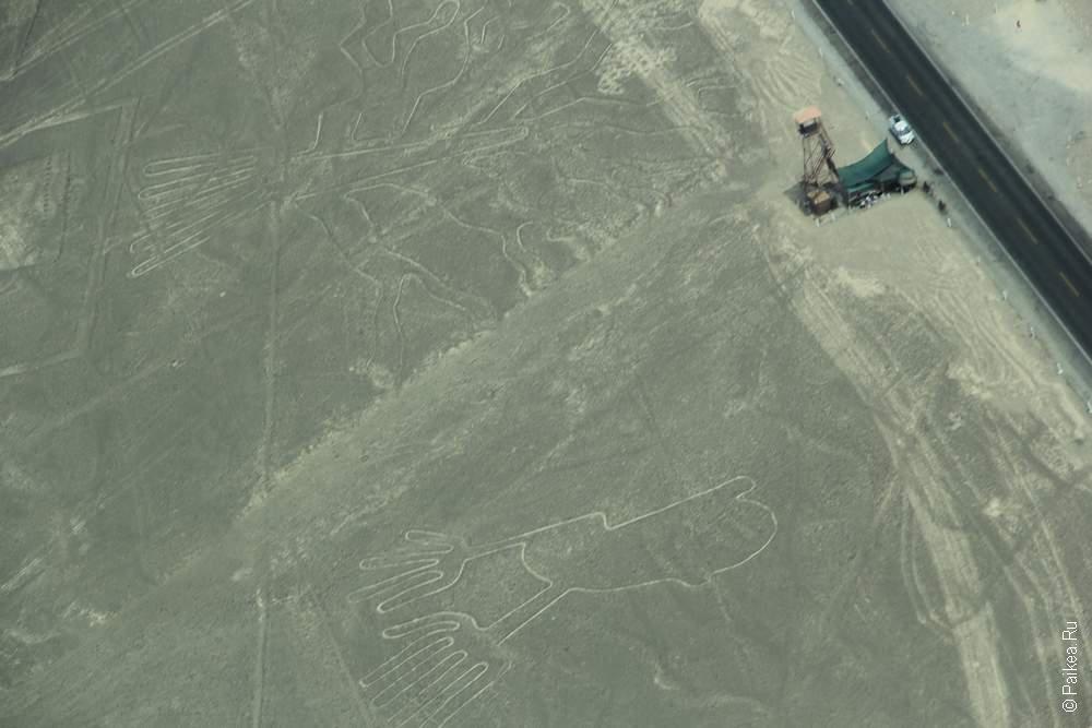 Вид на Мирадор Металлико с самолета