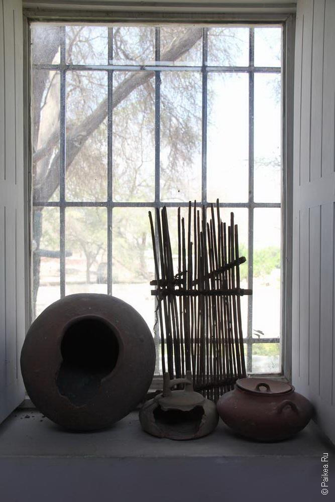 Зал культуры паракас